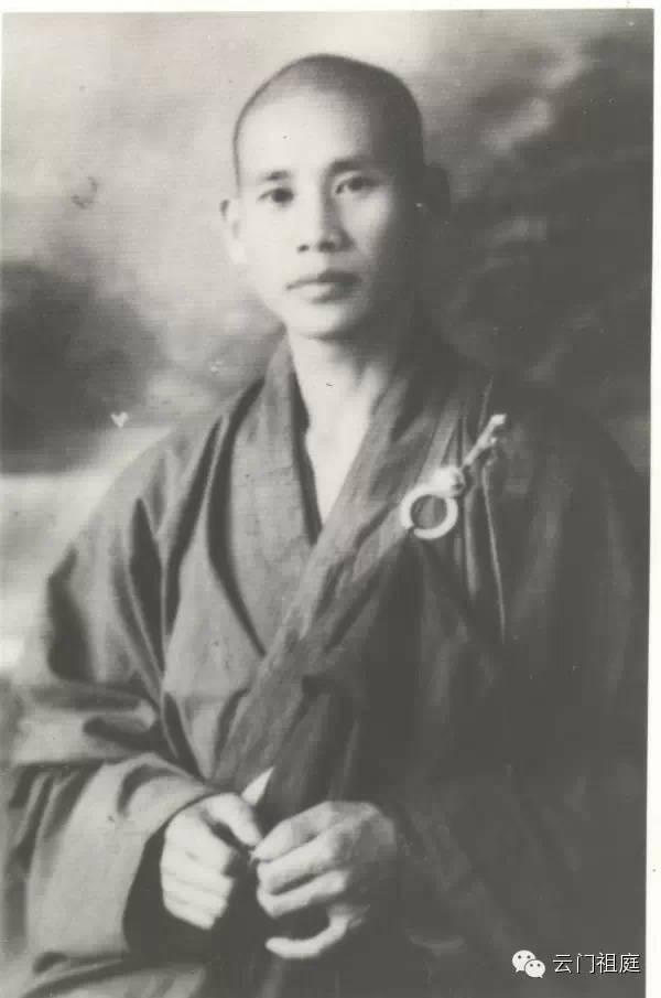 佛源老和尚年谱(1923-2009)